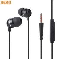 移动专享:索盈 入耳式线控耳机 3.5mm接口
