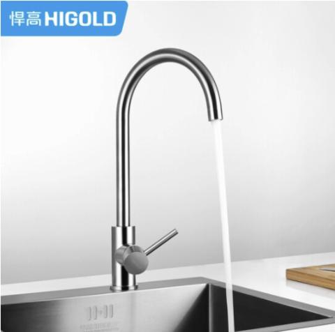 京东PLUS会员:HIGOLD 悍高 605211 304不锈钢拉丝厨房水槽龙头