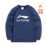 唯品尖货:LI-NING 李宁 男童加绒卫衣