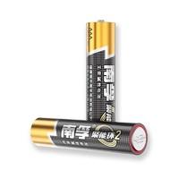 南孚 聚能环2代碱性电池 7号电池12节装