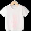 恒源祥 女童小熊印花短袖T恤 SH2012 白色