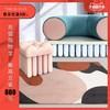 圣瓦伦丁北欧ins风地毯/莫兰迪现代简约抽象卧室客厅样板间茶几垫