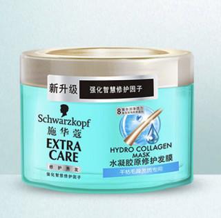 Schwarzkopf 施华蔻 水凝胶原系列水凝胶原修护发膜 150ml*2