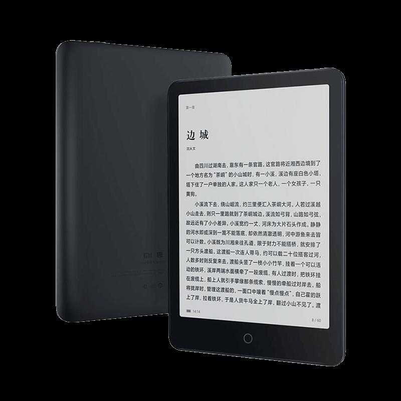 MI 小米 小米多看电纸书 Pro 7.8英寸墨水屏电子书阅读器 Wi-Fi 8GB 黑色