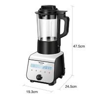 松下(Panasonic)破壁机 加热 家用多功能料理机 绞肉机 榨汁机 辅食机 智能预约 MX-ZH2800