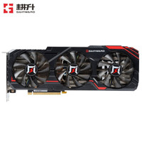 耕升(GAINWARD)GeForce RTX 3060 Ti 追风