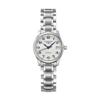 LONGINES 浪琴 名匠系列 L21284786 女士机械手表 25.5mm 白盘 银色精钢表带 圆形