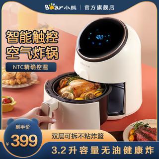 小熊空气炸锅家用电新款大容量特价智能无油小全自动网红气炸锅机