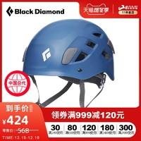 BlackDiamond BD黑钻Half Dome户外登山攀岩安全帽超轻攀登头盔