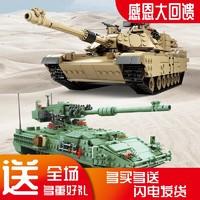 开智积木拼装玩具高难度军事模型战狼装甲车世界大战珍藏男孩