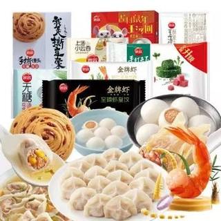 思念 福袋 水饺 云吞 汤圆 面点 等10袋