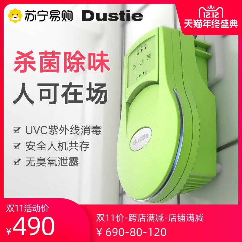 达氏dustie空气净化器家用紫外线消毒机卫生间厕所宠物除味消毒器