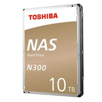 TOSHIBA 东芝 N300系列 7200RPM 128MB NAS专用 机械硬盘 10TB