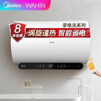 京东PLUS会员:华凌 F80-32WJ3 80升 电热水器