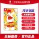 任天堂switch NS游戏 有氧拳击2 Fit Boxing2 健身拳击 现货即发 228.65元
