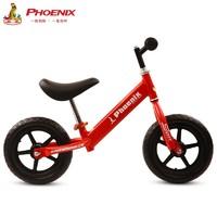 PHOENIX 凤凰 儿童平衡车滑步车 12寸