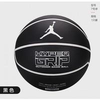 NIKE 耐克 J000184409207 运动篮球