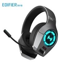 20日0点:EDIFIER 漫步者  HECATE GX 头戴式游戏耳机