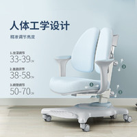 西昊(SIHOO)儿童学习桌椅套装 中小学生书桌写字桌 带书架高度可升降实木类桌椅套装  T3+K35C(天空蓝)