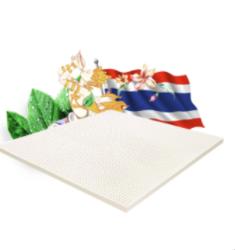 TATEX 泰国原装进口天然乳胶床垫 180*200*3cm