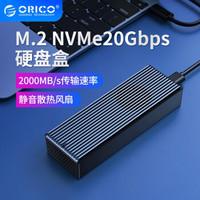 奧睿科(ORICO)M.2/NVMe移動硬盤盒 USB3.2轉TypeC接口 雷速M2固態硬盤盒 20Gbps配TypeC-C-15CM