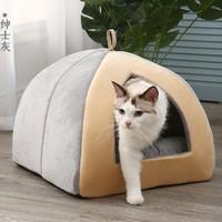 LEZIZI 乐吱吱 封闭式宠物猫窝 M号