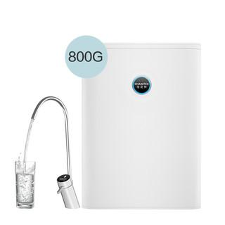 CHANITEX 佳尼特 大白Pro CTR800-X2 RO反渗透净水器 800G