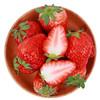 京觅 丹东红颜草莓 15-20颗 约重350g