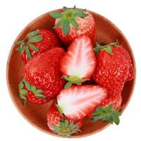 红颜玖玖草莓 15-20颗 约350g  新鲜水果
