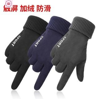 帝诗澜曼  男女款麂皮绒手套