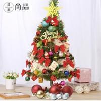 晟旎尚品 圣诞树套装 60cm 彩灯款