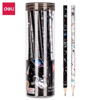 得力(deli)30支HB铅笔 航天闪光星空六角杆书写铅笔 易抓握学生练字笔  58180
