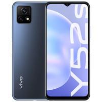 vivo Y52s 5G智能手机