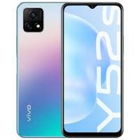 vivo Y52s 5G智能手机 8GB+128GB