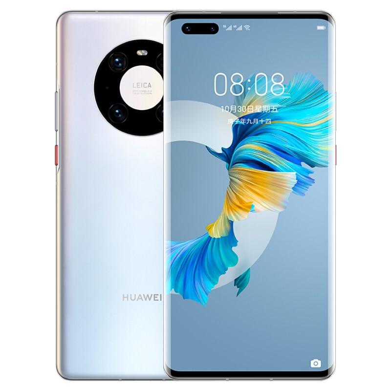 HUAWEI 华为 Mate 40 Pro 5G智能手机 8GB+128GB 无充电器版本