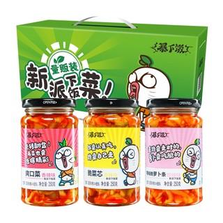 88VIP : JI XIANG JU 吉香居 暴下饭下饭菜礼盒 250g*3