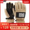 南恩NANDN 1920新款滑雪手套五指防水保暖耐磨可触屏骑行手套男女