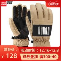 南恩NANDN 1920新款滑雪手套五指防水保暖耐磨可觸屏騎行手套男女