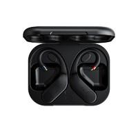 FiiO 飞傲 UTWS3 无线蓝牙耳挂式升级线