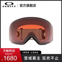 Oakley/欧克利潮流新品雪镜谱锐智护目镜FLIGHT DECK 0OO7050