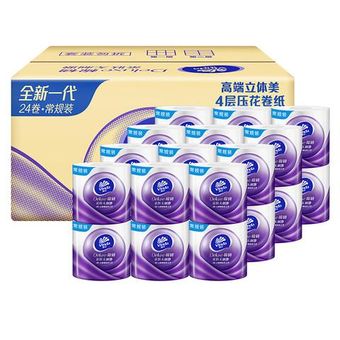 维达(Vinda) 卷纸 立体美棉韧4层125g卫生纸*24卷(整箱销售) *3件