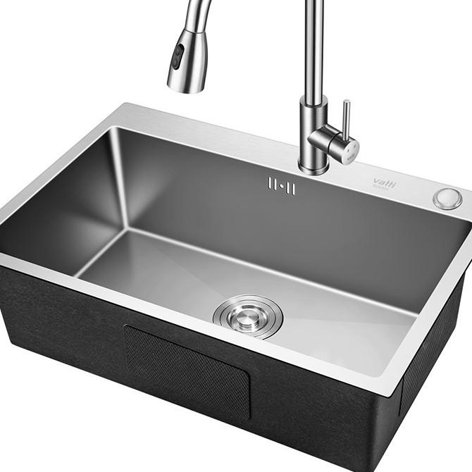 VATTI 华帝 092122 不锈钢手工加厚水槽 50*40cm