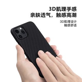PITAKA MagEZ Case可适用苹果iPhone 12 Pro Max凯夫拉磁吸手机壳碳纤维硬壳超薄