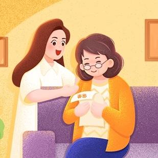最后1天 : 泰安心恶性肿瘤疾病保险
