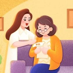 泰安心恶性肿瘤疾病保险