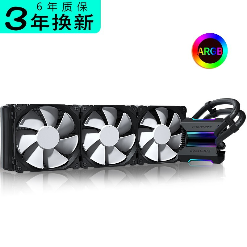 PHANTEKS 追风者 GLACIER ONE 360MP 一体式CPU水冷散热器