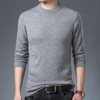 恒源祥 WPM90420323 男士羊毛衫