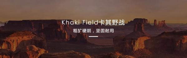 小编精选:复古野战的粗狂魅力——HAMILTON Khaki Field 男士机械表
