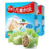 三全 儿童水饺 菠菜鸡肝口味 300g*2盒 84只