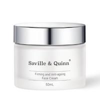 Saville&Quinn 萨维尔琨 依克多因修护精华眼霜 15ml+氨基酸洁面旅行装*2